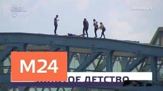 Погиб спрыгнув в Москву-реку с Андреевского моста житель Астраханской области - Москва 24
