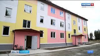 16 многоквартирных домов для переселенцев из аварийного жилья