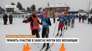 Лыжня