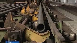На развите «Тагмета» 1 млрд руб готова направить «Трубная металлургическая компания»