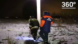 Спасательные работы продолжаются наместе крушения самолетаАн-138