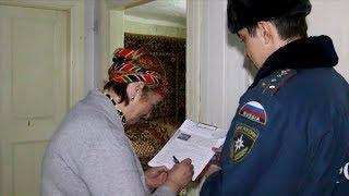 Жителям Краснослободска напомнили о правилах пожарной безопасности