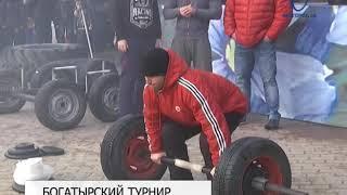 Атлеты Белгорода выявили сильнейших во время «Богатырского рейтинга – 2018»
