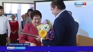 Смоленская школа отпраздновала 150-летний юбилей