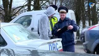 В центре Великого Новгорода был задержан водитель, пытавшийся «откупиться» от полицейских