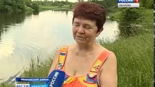 Река Вергуза рискует превратиться в ручей