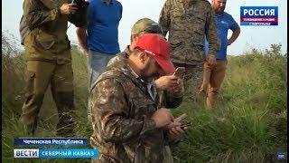 В Чечне выпустили первую группу волонтеров для помощи пропавшим детям
