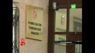 Новости 31 канала. 2 ноября