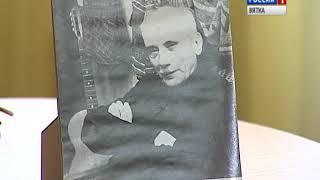 В Кирове вручили литературную премию имени Леонида Дьяконова(ГТРК Вятка)