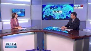 """""""Вести. Брянск. События недели"""" (эфир 18.11.2018)"""