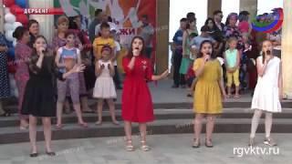На Дербентской набережной в День молодежи провели концерты и викторины