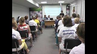 Сегодня в Самаре прошел Форум гражданского актива области