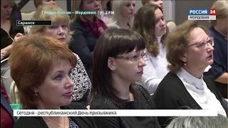 В Саранске обсудили стратегию борьбу с ВИЧ