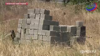 На завершение объектов водоснабжения в Дагестане дополнительно выделлено 64 млн рублей