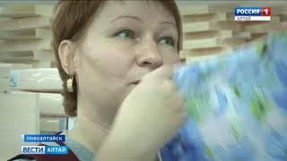 В краевой службе занятости реализуется программа трудоустройства многодетных родителей