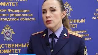 В Калининграде задержали  членов ОПГ, которая «держала» подпольные казино