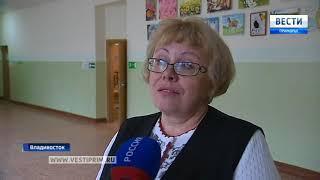 Школьные ремонтные бригады приступили к работе во Владивостоке