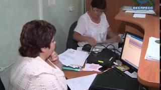 Желающие получить госуслуги в Неверкино не умещаются в помещении МФЦ