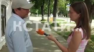Жителя Богородска посадили под домашний арест за избиение обидчика своей жены