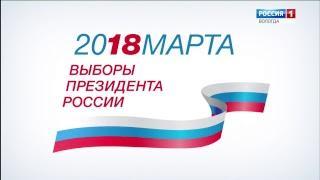 Вести - Вологодская область ЭФИР 27.02.2018 17:40