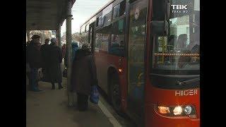 В Красноярске отменят 6 автобусных маршрутов