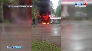 В результате пожара в автосервисе погиб человек