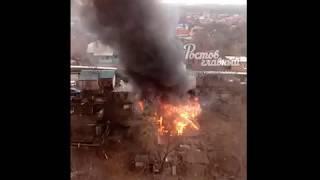 Пожар на Извилистой 17.3.2018 Ростов-на-Дону Главный
