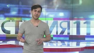 Тренировка памяти: Александр Бабаев. Студия 11. 28.05.18