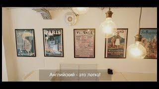 Сургутянка Екатерина Афанасьева создала свой образовательный центр благодаря ФПП Югры