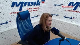 Уфимский берег - 22.10.18 Молодежный технопарк УГНТУ. Наталья Бадоля