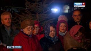 Авиакатастрофа «Боинга»: 10 лет спустя