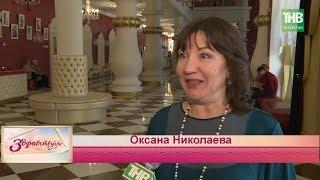 Рецепт счастливой жизни Оксаны Николаевой: пять детей и любимая работа. Счастливые люди - ТНВ