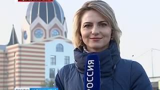 В Калининграде официально открылась Новая синагога