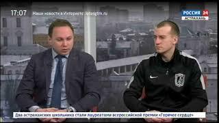 """""""Вести. Спорт"""". Эфир от 21.02.2018"""
