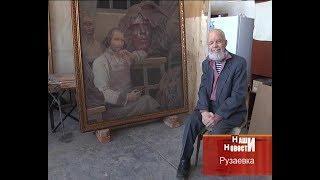 Художник из Мордовии подарил Аргентине портрет Эрьзи
