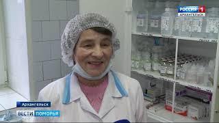 В Архангельске чествуют Галину Яковлеву — медсестре из Первой горбольницы Архангельска — 75 лет