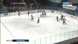 Вести - Вологодская область ЭФИР 16.02.2018 14:40