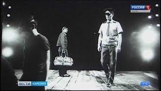Театр Творческая мастерская  отмечает тридцатилетие