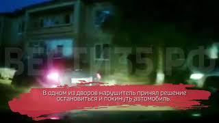 Ночная погоня и захват нарушителей в Шексне: ВИДЕО