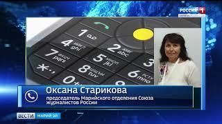 Марийские СМИ на форуме «Вся Россия 2018» представляет Оксана Старикова