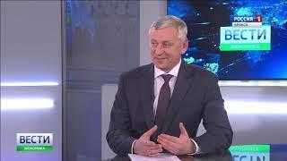 """Вести. Брянск. Экономика"" (эфир 18.11.2018)"