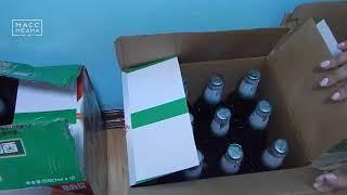 Таможня изъяла 50 литров пива