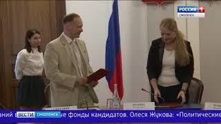 Смоленский избирком вместе с Минюстом проверят партийные счета