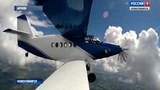 Разработанный новосибирцами самолет «Байкал» начнут серийно выпускать в Бурятии