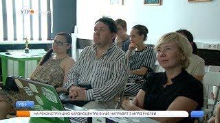 Уфа присоединилась к федеральному проекту «Шукшин. Палитра героя»,