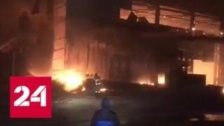 На окраине Южно-Сахалинска вспыхнул крупный пожар - Россия 24