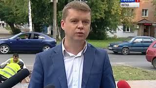 В Кирове продолжается ремонт пешеходных зон и тротуаров(ГТРК Вятка)