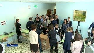 Уфимцы приняли участие во Всероссийской акции «ЕГЭ для родителей»