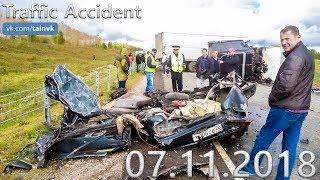 Подборка аварий и дорожных происшествий за 07.11.2018 (ДТП, Аварии, ЧП, Traffic Accident)