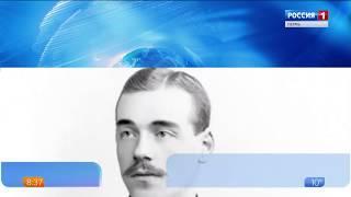 Пермская Голгофа: Начались поиски останков Михаила Романова